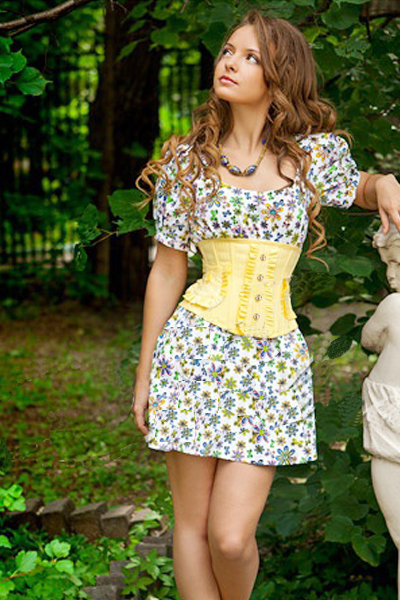 Sunny Smile Underbust Corset HP5810